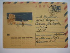 Russia Postal Stationery Cover Kuibishev L Angeles 1974