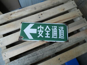 Original Vintage JAPANESE / JAPAN - Rare Enamel Porcelain Street Sign