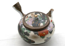 Kutani Taisho tea set, teapot, cooling pot, 4 handleless cups [5744]