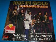 【 kckit 】ALAN TAM, SAM HUI, KENNY B, CHELSIA CHAN ,AMINA ETC, 100% IN GOLD 本年度金唱片紀念歌選 黑膠唱片 LP529