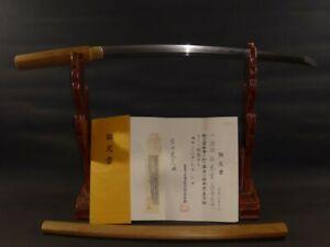"LONG WAKIZASHI (sword) w/NBTHK judgement paper : TADASHIGE : EDO : 29.5 × 20.6"""