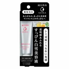 ☀SHISEIDO SENKA White Beauty Serum Brightening Cream 35g Japan F/S