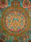 Colourful Thangka Mandala + Nepal Buddha Fine + Lots Of Gold 15x12 3/16in