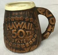 "Vintage Treasure Craft HAWAII 50th State Embossed Mug ALOHA Handle  4 1/4""H"