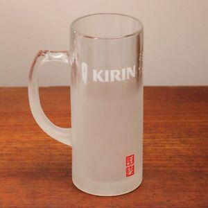 Original Kirin Ichiban 400ml Frosted Beer Mug Tankard Stein Rastal Glass *RARE*