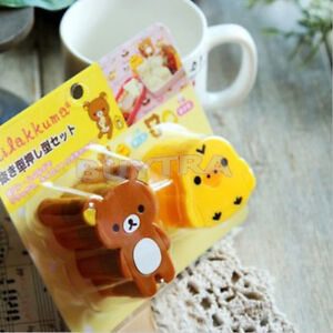 Mixed Boiled Egg Sushi Rice Mold Sandwich Cutter Maker Modelling Bento ToolsP nP