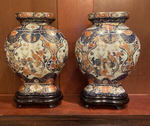 Beautiful Pair Of Antique Imari Vases