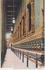 BANGKOK(Thailand) : Details of Emeralled Buddha Hall-EPATA