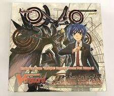 Card Fight Vanguard Binding Force of the Black Rings Sealed Booster Box VGE-BT12