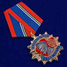 RUSSIAN AWARD МЕДАЛ of Dzerzhinsky to the 100th anniversary of the FSB 1st class