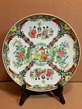 "Vintage Chinese Mandarin Cantonese Famille Rose Oriental Antique 10"" Plate"