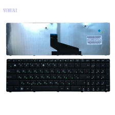 Russian Laptop Keyboard for ASUS A53 A53T X53 X53B X53C X53T X73 N73 K73 K73T