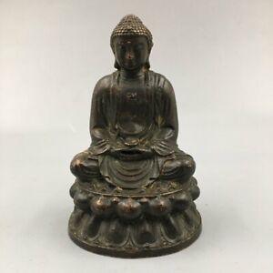 "3.5"" Collect Chinese Bronze Buddhism Shakyamuni Amitabha Buddha Statue"