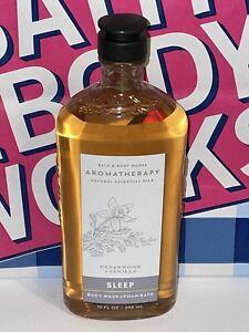 Bath & Body Works Aromatherapy Sleep Cedarwood Vanilla Body Wash 10 Oz New