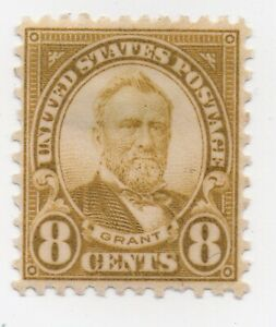1926 US Scott #640  Grant 8 Cent Rotary Press  MH