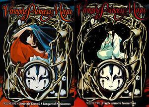 Vampire Princess Miyu OVA - Vol 1,2 Complete Set NEW