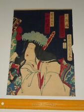 KUNICHIKA TOYOHARA Woodblock Print Pricess Kabuki Bandu Family