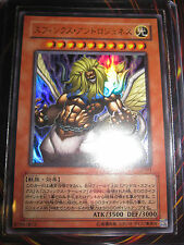 YU-GI-OH! U R JAPANESE JAPONAISE PP7-JP001 THENEN THE GREAT SPHINX PROMO NEUVE