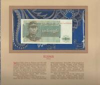 Most Treasured Banknotes Burma 1972 1 Kyat P 56 UNC Prefix DR