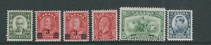 CANADA 1931-32 small selection, KGV, CARTIER, OTTAWA ECONOMIC CONF. F/VF MH