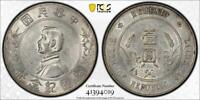 CHINA 1927 $1 DOLLAR Y-318a LM-49 MEMENTO SUN YAT-SEN PCGS AU55 WORLD COIN 🌈⭐🌈