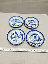Antique Chinese Export Small Blue and White Canton Porcelain Plate Lot of 4