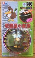 Tomy Auldey Pokemon #33 FARFETCH'D  Figure With Onion Stick NIP 1998 Vintage