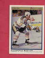 1990-91 OPC PREMIER # 75 SABRES ALEXANDER MOGILNY  ROOKIE  CARD