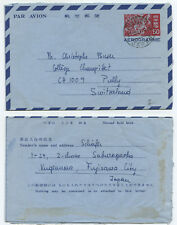 51129 - Japan - Aerogramm - Ganzsache - Fujisawa 27.8.1967 nach Pully, Schweiz