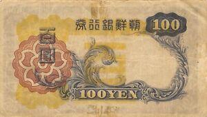Korea  100  Yen  ND. 1938  P 32a  Block  { 18 }  Rare  Circulated Banknote JWK