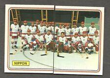 1979 Panini World Hockey 79, Team Japan (Nippon), Set of 10