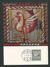 SCHWEIZ MK 1965 815 PRO PATRIA MAXIMUMKARTE CARTE MAXIMUM CARD MC CM d3175