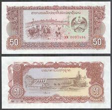 LAOS - 50 Kip 1979 Banknote Note - P 29a(2) P29a(2) (UNC)