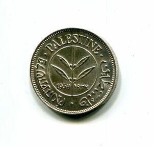 Palestine Silver 50 Mils 1939 KM-6 Lustrous Gem Uncirculated
