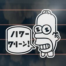 Mr Sparkle Sticker 120mm simpsons japanese clean funny car window decal