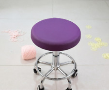 "1Pc 14"" Bar Stool Cover Round Chair Seat Cover Sleeve PU Leather Purple Dental"