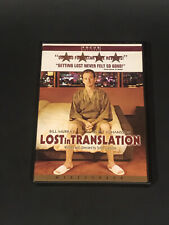 Lost in Translation (Dvd, 2004, Widescreen) - New Factory Sealed Free Shipping
