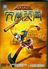 Chinese Animation The Monkey King Uproar In Heaven DVD English Subs