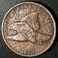 1858 FLYING EAGLE CENT - Small Letters SL - FINE Details