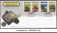 HONG KONG CHINA - 2004 CENTENARY OF HONG KONG TRAMS / RAILWAY 4V FDC