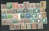 PORTUGAL MACAO LOT 38 OLD STAMPS, VC YVERT # 502 EUROS, FVF
