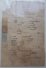 e Siam Thailand 1900s Vintage Document with Revenue Fiscal Stamps