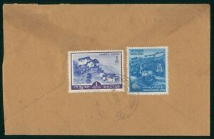 MayfairStamps Cover Bhutan Registered wwp69699