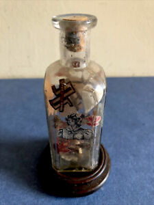 Antique American Miniature Whimsey Bottle, Circa 1900