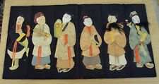 """Antique NOVELTY Fabric/Paper """"ORIENTAL Art CHARACTERS"""" Panel~"""