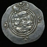 SASANIAN Kings Khusru (Husrav) II. AD 590-628. AR Drachm 4.20 grams 3.10 mm