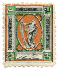 (I.B) Ireland Political : Sinn Fein Forerunner 1d (1907) wide crown