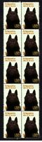SCHIPPERKE STRIP OF 10 MINT YEAR OF THE DOG VIGNETTE STAMPS 3