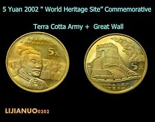 CHINA CHINESE SET 5 Yuan 2002 World Heritage Site--Terra Cotta Army + Great Wall
