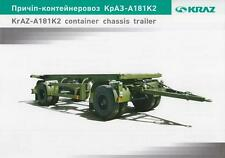 KRAZ A181K2 CONTAINER TRAILER 2015 UKRAINIAN ARMY MILITARY BROCHURE PROSPEKT